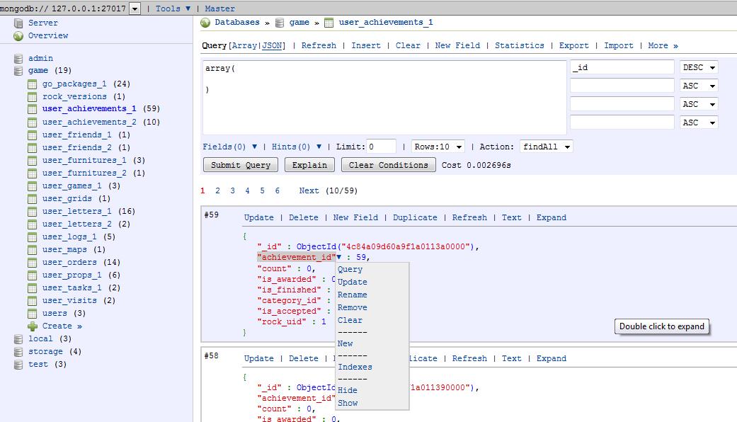 MongoDB 教程番外篇之管理工具: Rockmongo