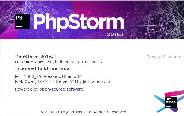 phpstorm2016
