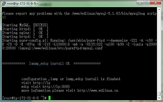 零基础 Amazon Web Services (AWS) 入门教程图文版(二)