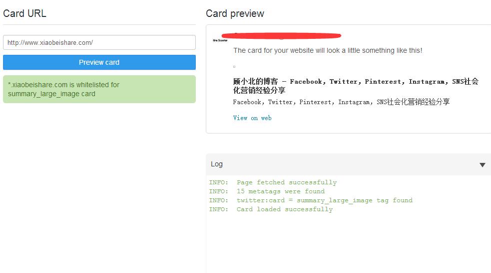 详解twitter card