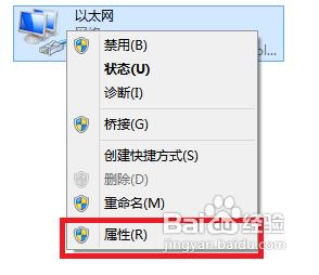 Windows 8 创建wifi热点供手机上网教程