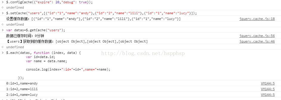 基于localStorage开发的前端缓存jquery插件,jquery.cache.js