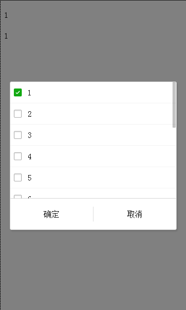 jQuery:sumoselect 插件实现select下拉复选框