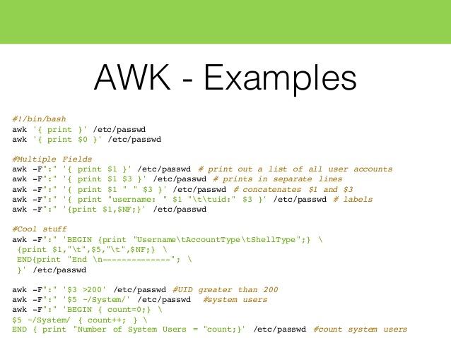 Shell:AWK 简明教程, AWK 入门教程, AWK 格式化输出, AWK 过滤记录, AWK 符串匹配, AWK 折分文件, AWK 分割字符串等实例