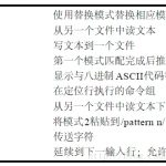 Shell: sed 获取匹配串的行号, sed删除某一行, sed打印某一行, sed print particular line number