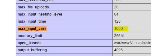PHP: 修改post 数组容量, 修改post变量容量, max_input_vars默认值为1000导致多表单提交失败