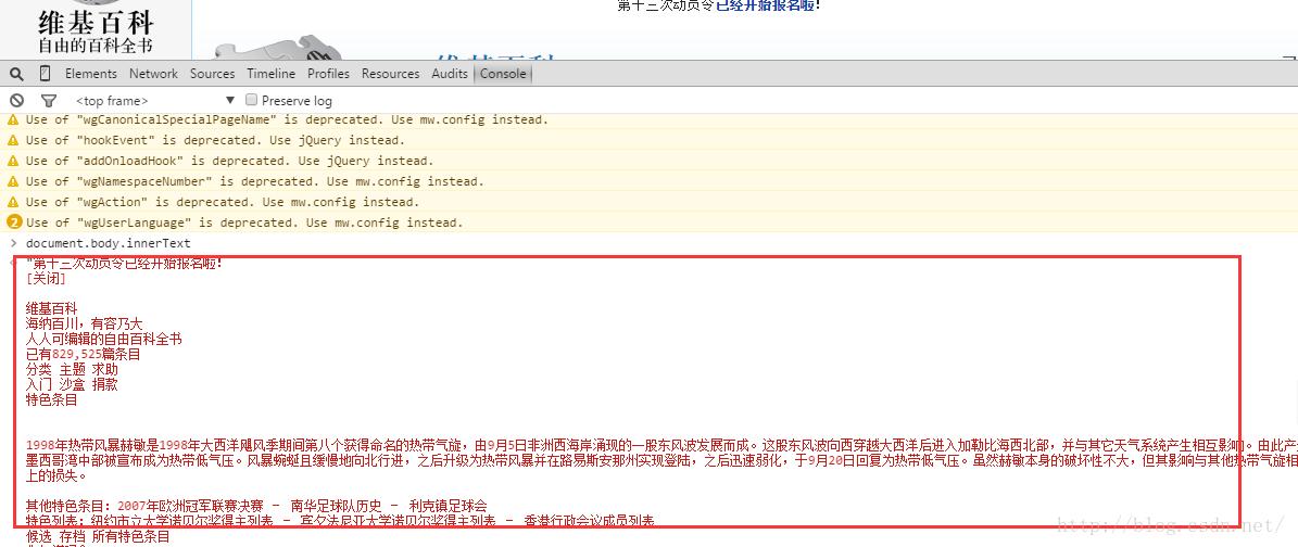 复制网站内禁止复制的文字, 破解站内禁止复制的内容,终极破解禁止的文章