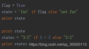 python:三元表达式, python三目运算符