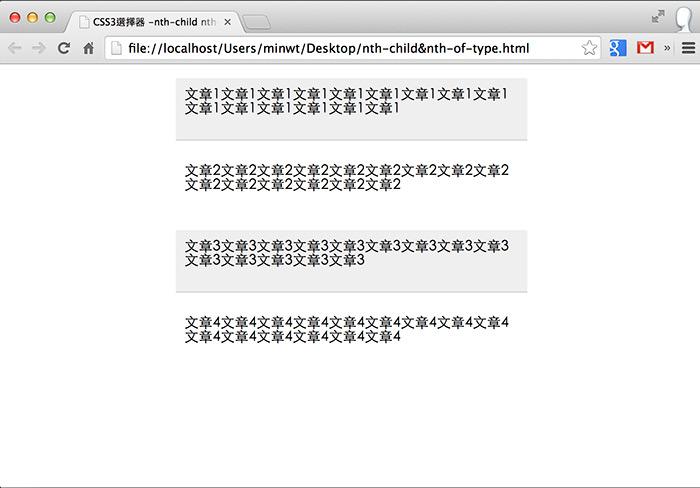 CSS3选择器「:nth-child()」与「:nth-of-type()」用法大不同, :nth-of-type 用法,  CSS 伪类