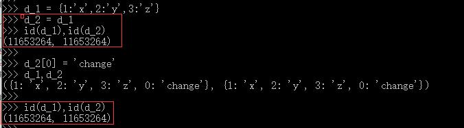 Python:list,tuple,dict,set区分, Python元祖,列表,字典,集合的比较