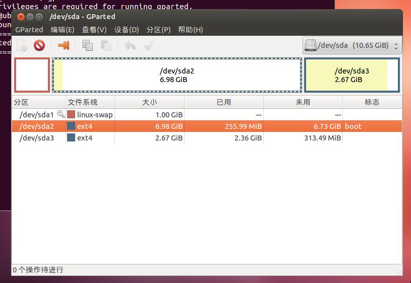 Ubuntu全盘备份与恢复