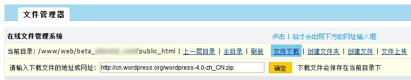 零基础 Amazon Web Services (AWS) 入门教程图文版(四)