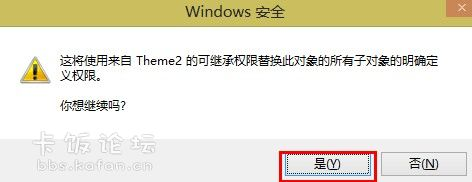 videoscribe mac 破解