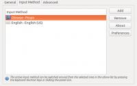Ubuntu:系统状态栏和菜单消失, 卸载了IBUS系统出错, 重新安装ubuntu unity