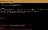 python:字符串string 开头r,b,u,f 含义, str bytes 转换 format, 字节转字符串