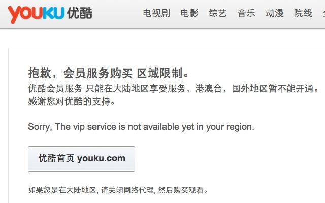 2018.11.13更新可用:VIP视频在线解析破解去广告(全网)+ 解除版权限制
