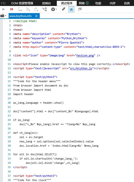 Brython:使用Python 3进行Web客户端编程, 浏览器中运行Python 3,使用Python 3进行Web客户端编程