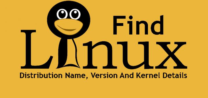 查找Linux发行版名称,版本和内核详细信息, Find The Linux Distribution Name, Version And Kernel Details