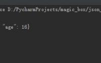 Python操作json, Python读写json, Python 读写JSON数据, Python对json的操作及实例解析