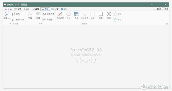 分享:盘点10款Windows 实用软件,新电脑必装!