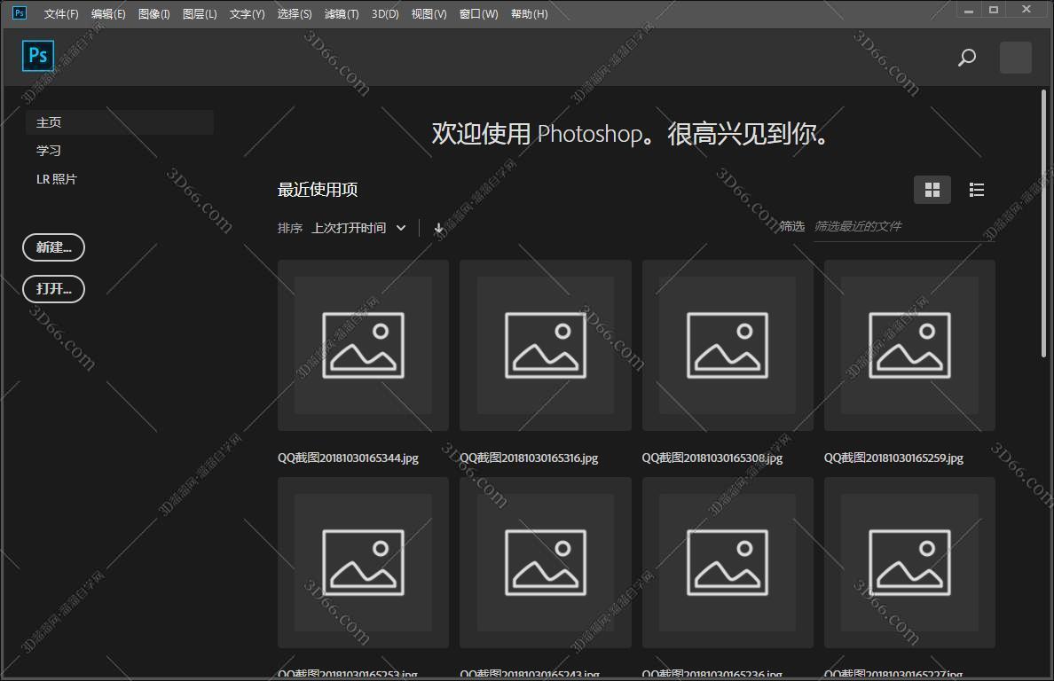 2020-09-02 :Photoshop CC 2019 Windows 中文破解版 (亲测有效)
