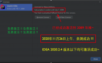2020-11-30 亲测有效:IntelliJ IDEA 2020.2.3 最新激活破解方法, 激活到 2089 年