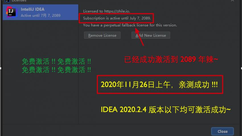 2020-11-30 亲测有效:IntelliJ IDEA 2020.2.3 最新激活破解方法, 激活到 2089 年