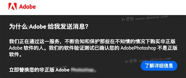 Adobe Photoshop 2021 for Mac 中文破解版下载, PS免激活版, Photoshop 2021 破解版
