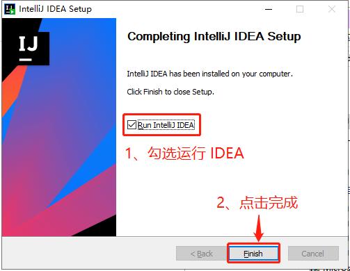 2021.7.4 亲测有效:最新IntelliJ IDEA 2021.1.3激活破解教程(永久激活,长期更新)