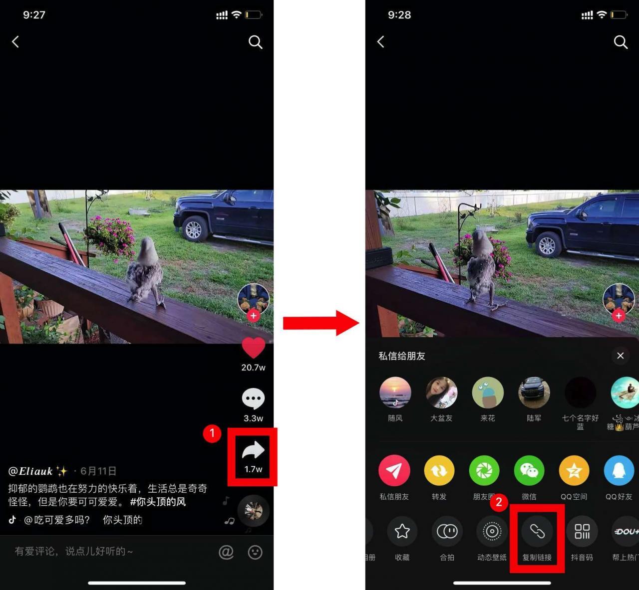 一键去除水印:抖音视频去水印免费软件推荐,无敌高效!