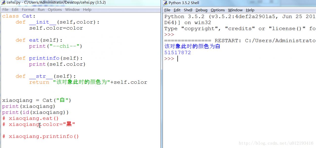python中__str__() 函数的用法, Python __str__() 用法